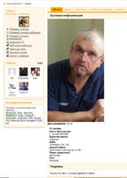 Нажмите на изображение для увеличения Название: Loewa .png Просмотров: 38 Размер:305.2 Кб ID:612111