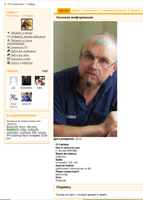 Нажмите на изображение для увеличения Название: Loewa .png Просмотров: 71 Размер:305.2 Кб ID:612111