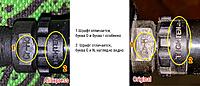 Нажмите на изображение для увеличения Название: ali_vs_original_3.jpg Просмотров: 24 Размер:302.3 Кб ID:596998