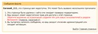 Нажмите на изображение для увеличения Название: Clip2net_200820080739.png Просмотров: 60 Размер:19.8 Кб ID:619652