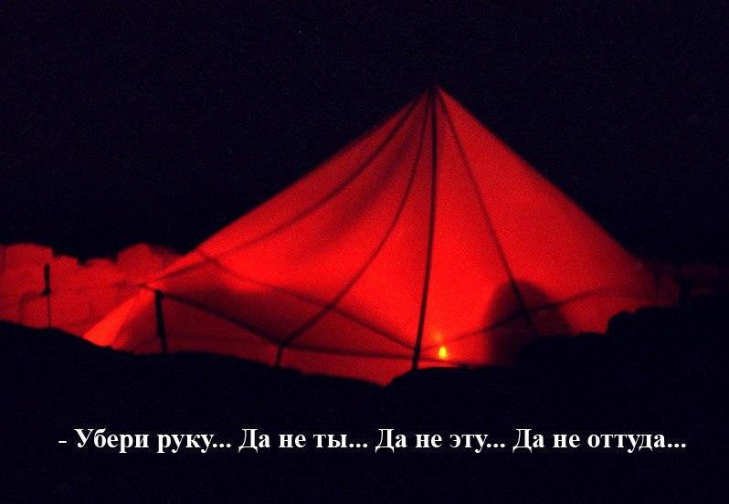 http://forum.velomania.ru/attachment.php?attachmentid=347772&d=1447921875