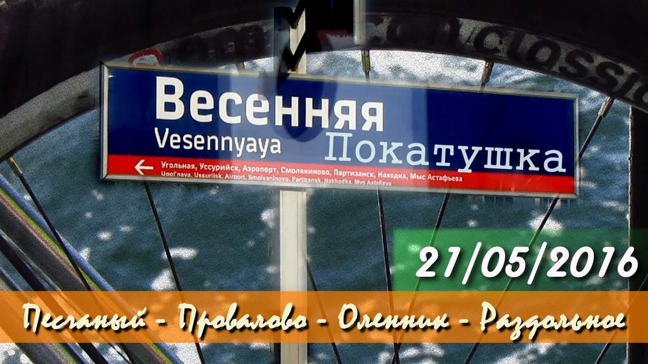 http://forum.velomania.ru/attachment.php?attachmentid=383362&d=1464213044&thumb=1